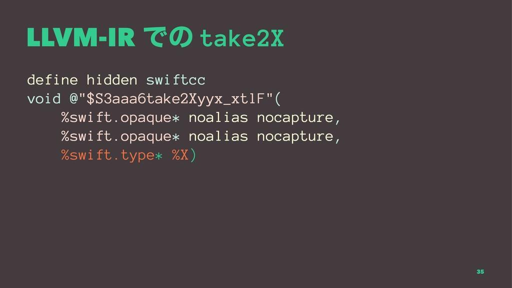 """LLVM-IR Ͱͷ take2X define hidden swiftcc void @""""..."""