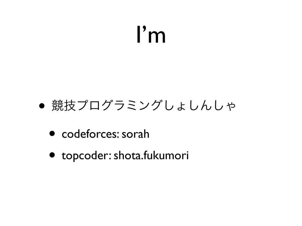 I'm • ڝٕϓϩάϥϛϯά͠ΐ͠Μ͠Ό • codeforces: sorah • top...