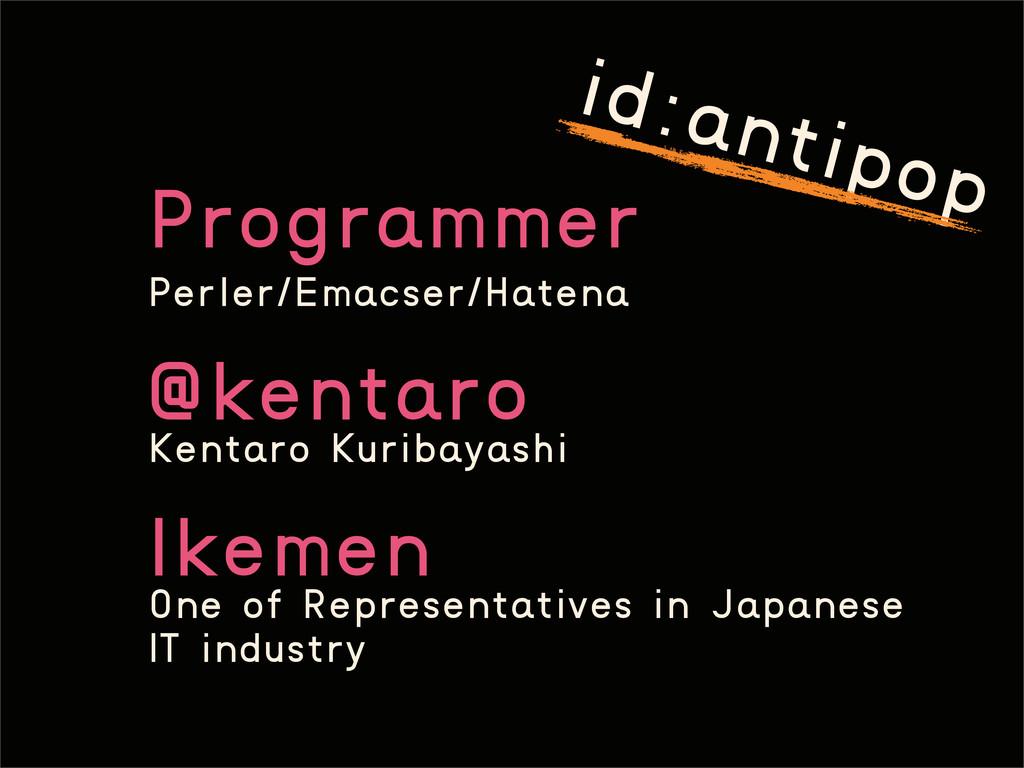 id:antipop @kentaro Programmer Ikemen Perler/Em...