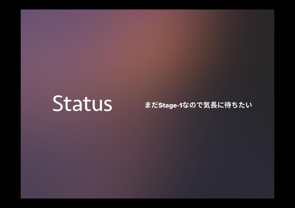 Status תStage-1זךד孡ꞿח䖉ְ