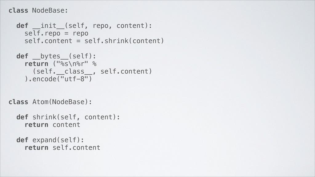 class NodeBase: def __init__(self, repo, conten...