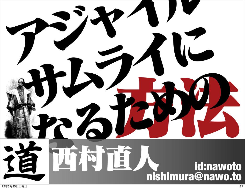 ํ๏ ΞδϟΠ ϧ α Ϝ ϥ Πʹ ͳΔͨΊͷ ଜਓ id:nawoto nishimu...