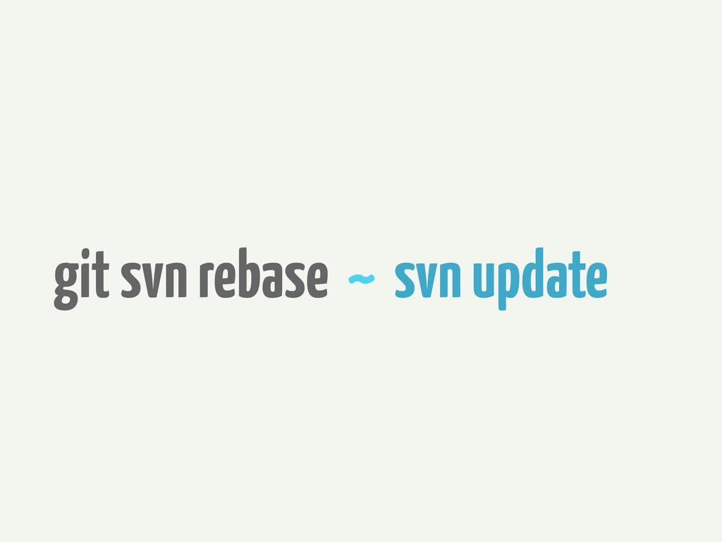 git svn rebase ~ svn update