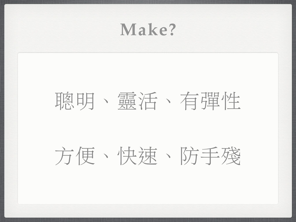 Make? ᑋeᜳݺeϞᅁ ˙کeҞeԣ˓ಞ