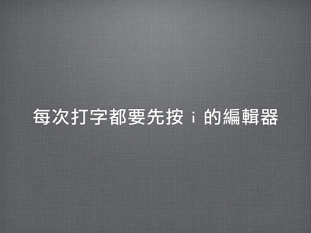 ӊϣ͂οேࠅܲ J ٙᇜ፨ኜ