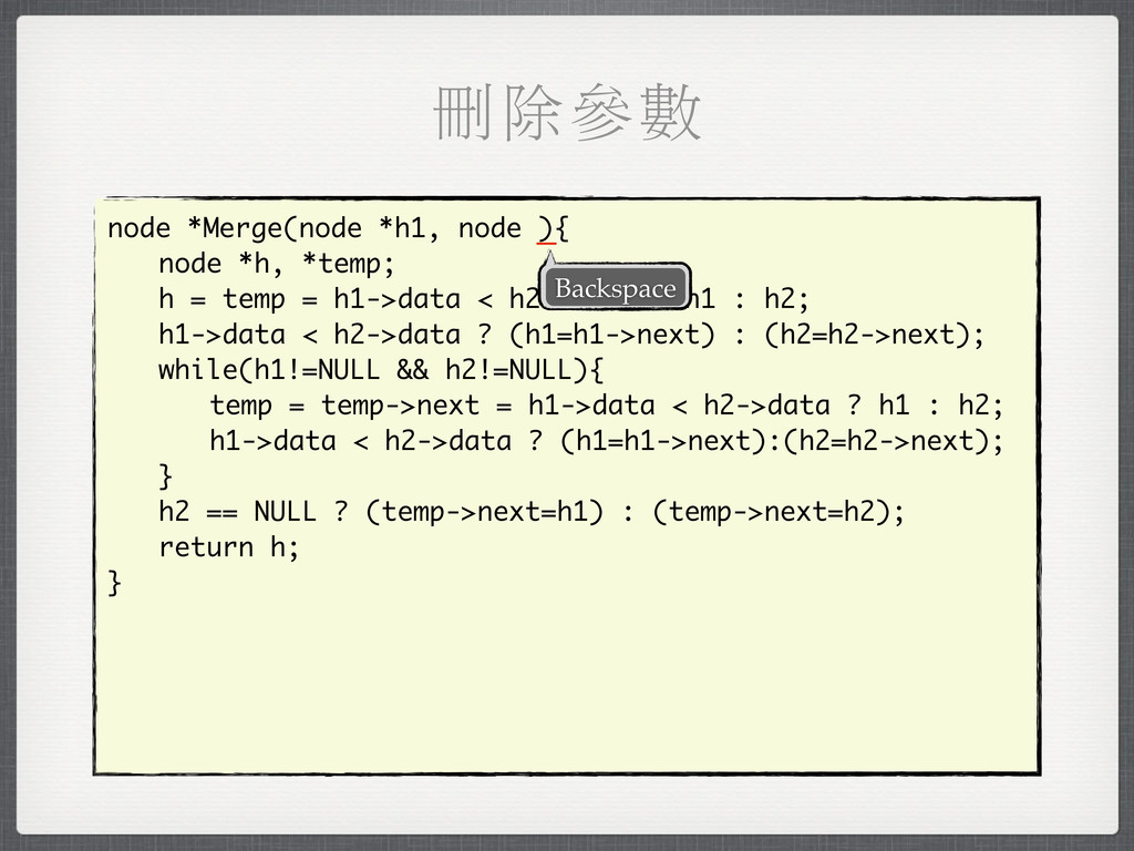 мৰਞᅰ node *Merge(node *h1, node ){ node *h, *te...