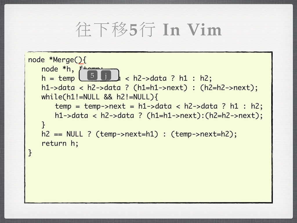 ֻɨ5Б In Vim node *Merge(){ node *h, *temp; h =...