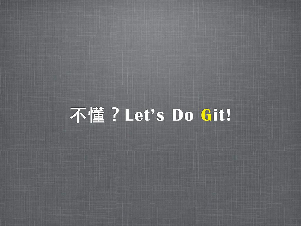 ʔᏑkLet's Do Git!