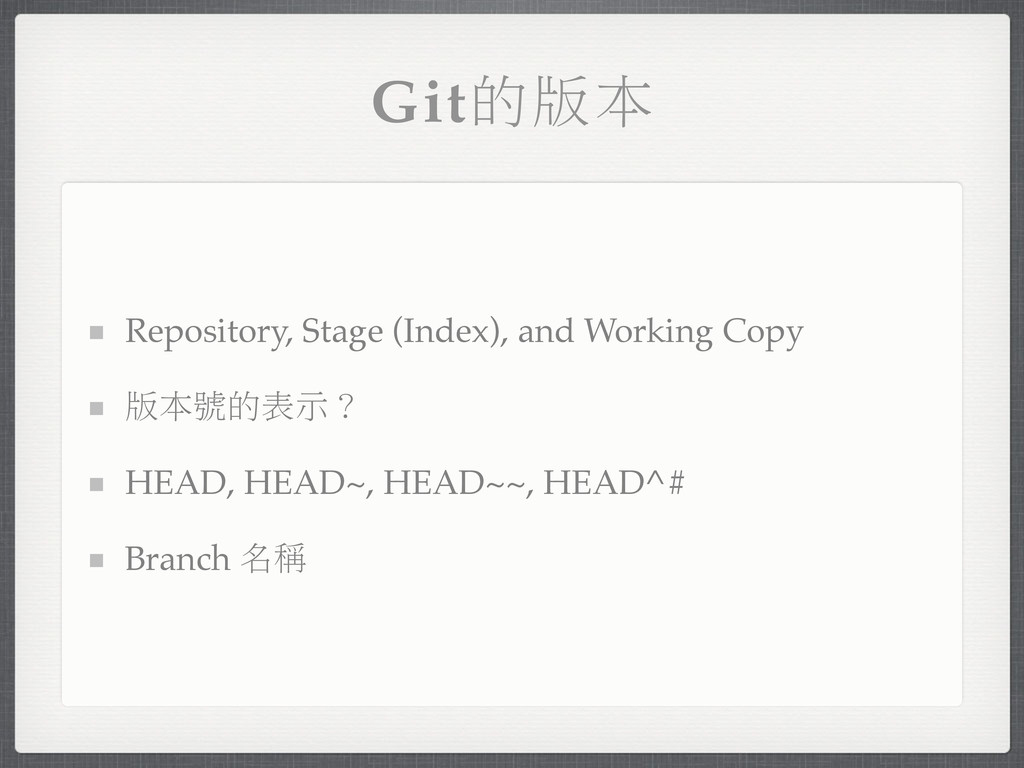 Gitٙو͉ Repository, Stage (Index), and Working C...