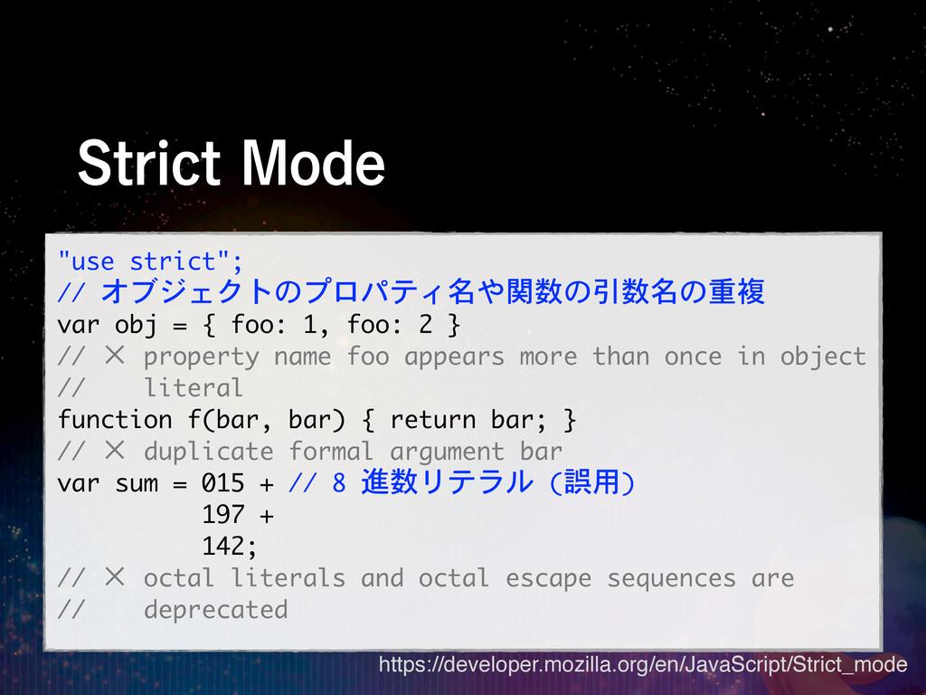 """4USJDU.PEF """"use strict""""; // オブジェクトのプロパティ名や関数の..."""