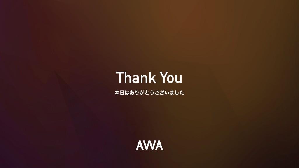 Thank You ຊ͋Γ͕ͱ͏͍͟͝·ͨ͠