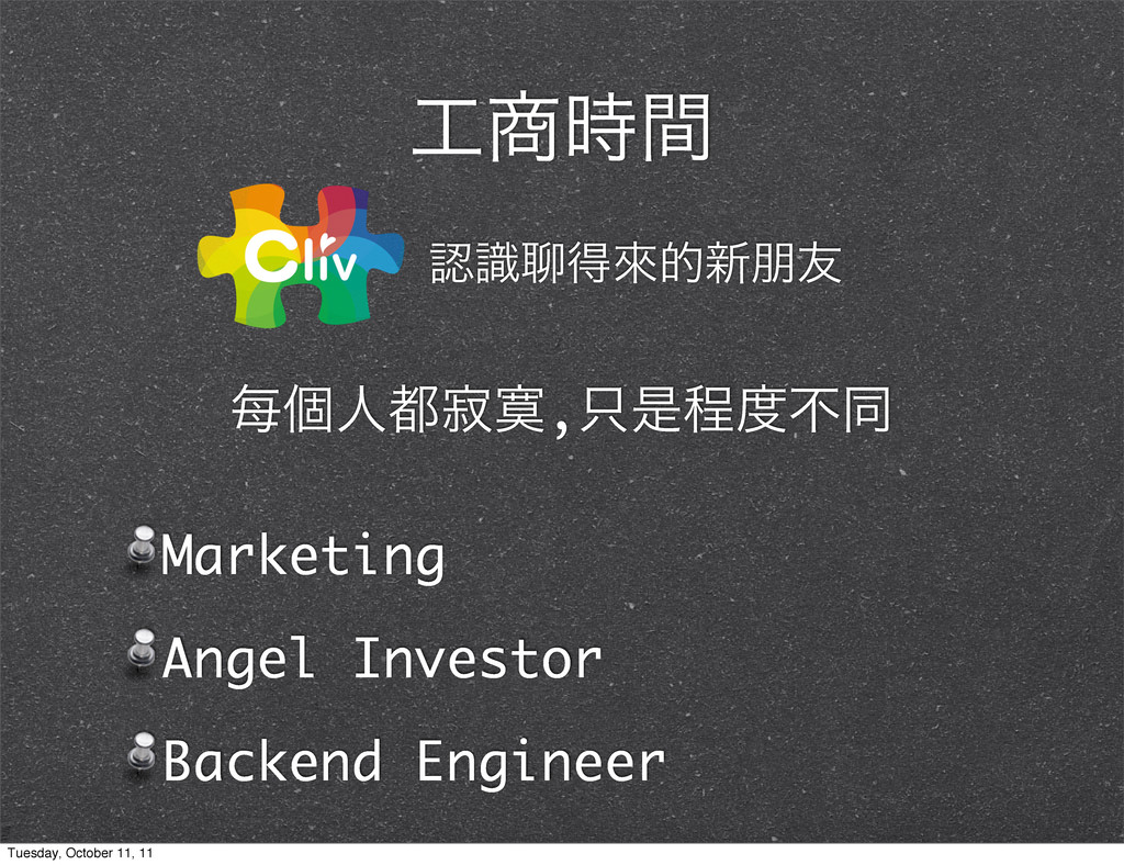 ؒ Marketing Angel Investor Backend Engineer ...