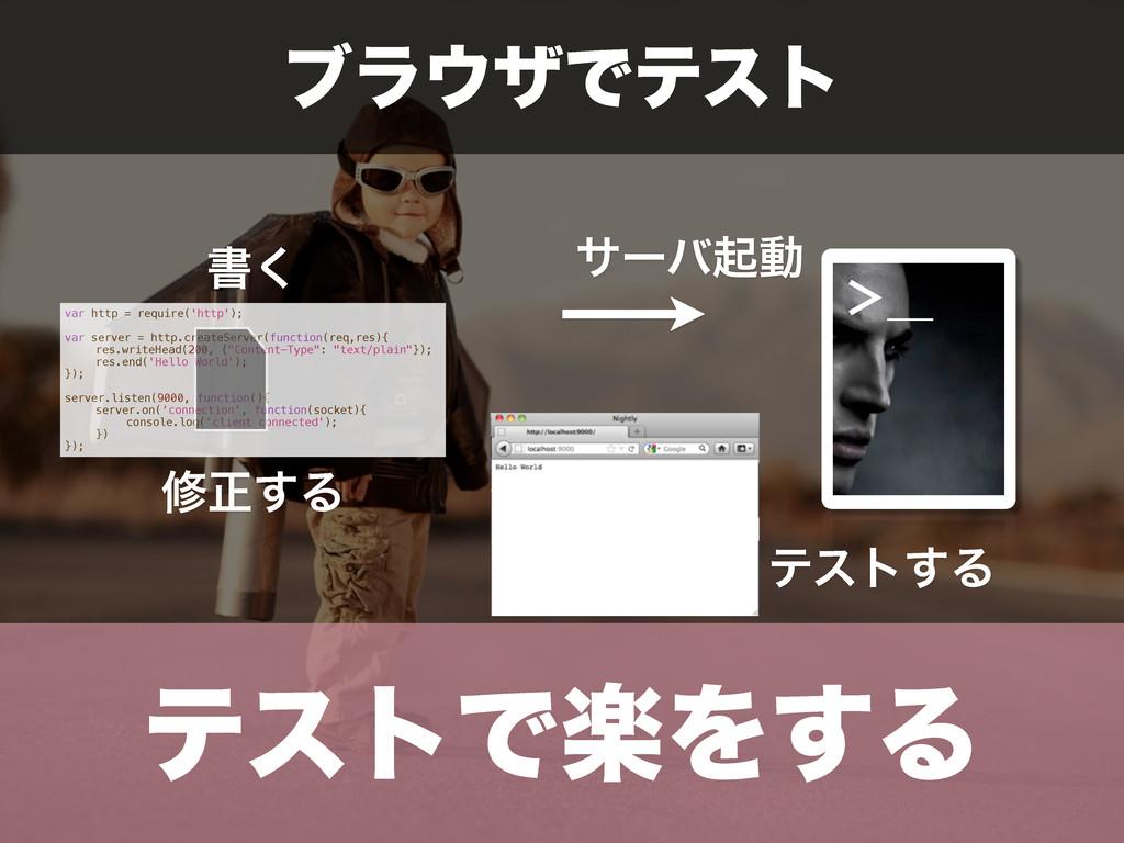 var http = require('http'); var server = http.c...