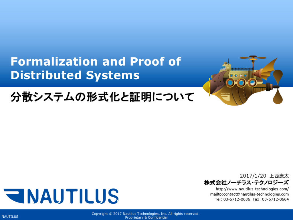 Copyright © 2017 Nautilus Technologies, Inc. Al...