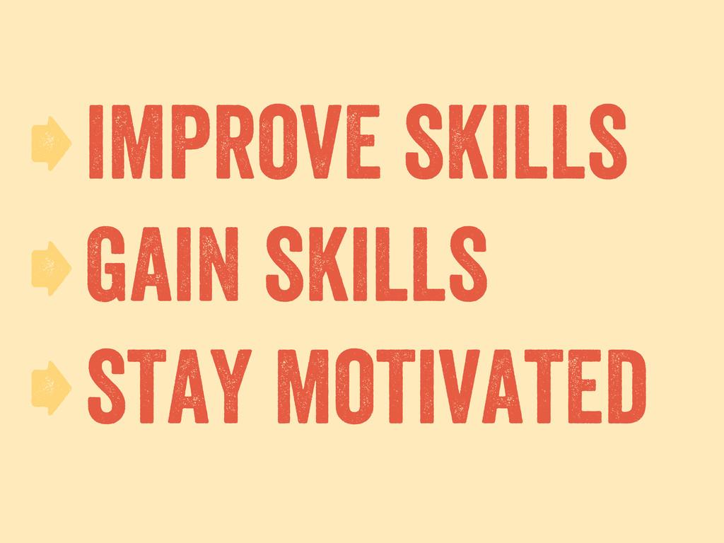 5improve skills gain skills stay motivated 5 5