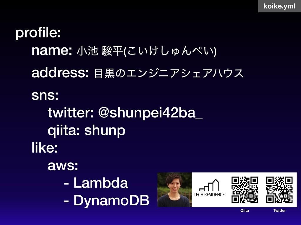 profile: name: খ ॣฏ(͍͚͜͠ΎΜ͍) address: ࠇͷΤϯδχΞ...