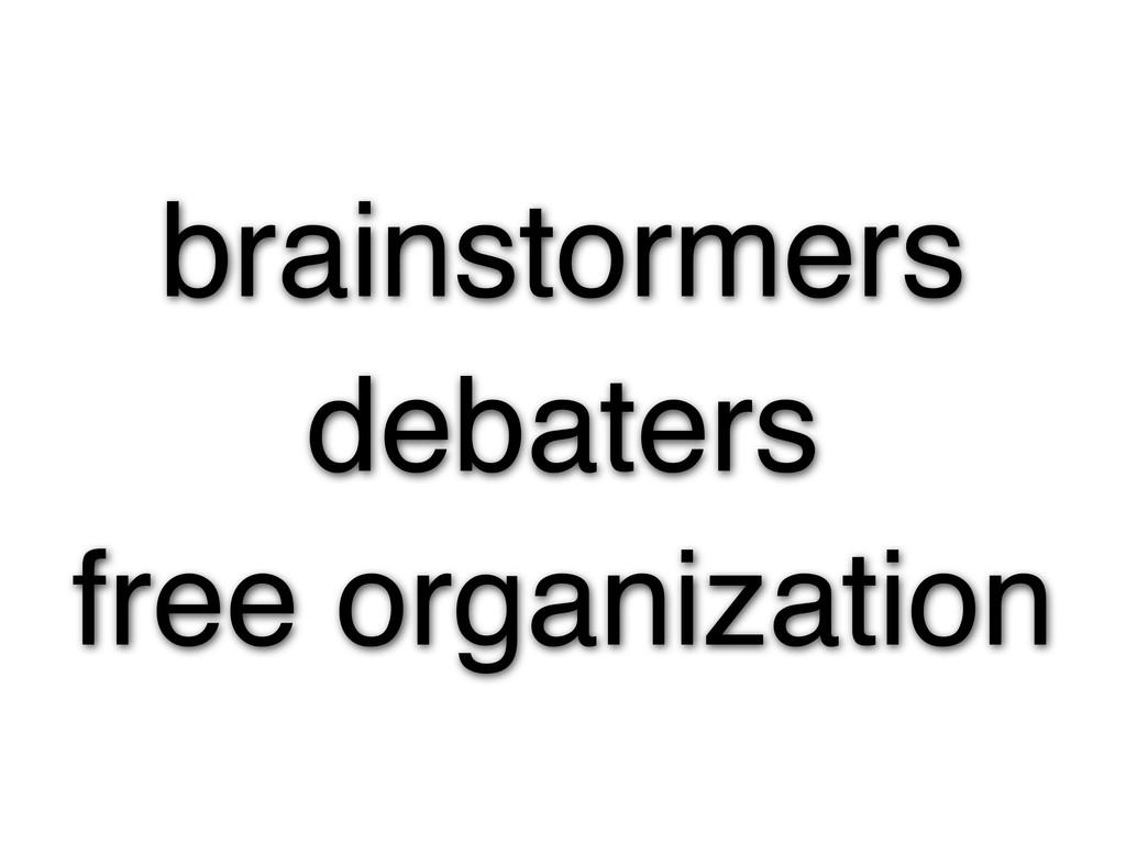 brainstormers debaters free organization
