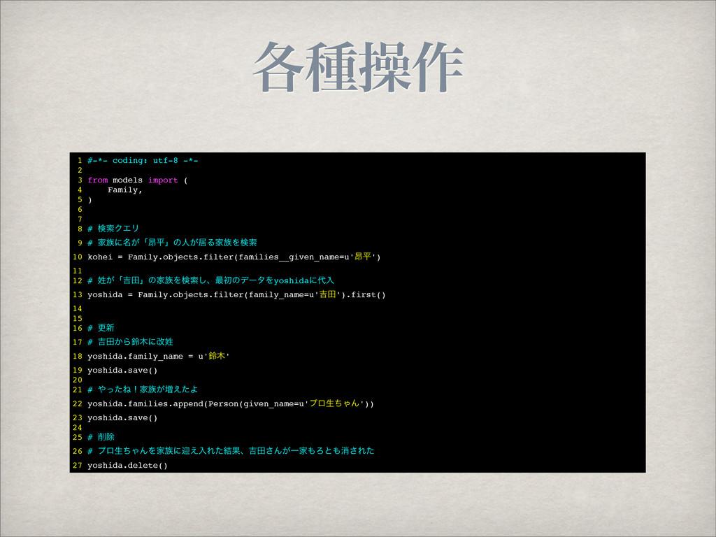 ֤छૢ࡞ 1 #-*- coding: utf-8 -*- 2 3 from models i...