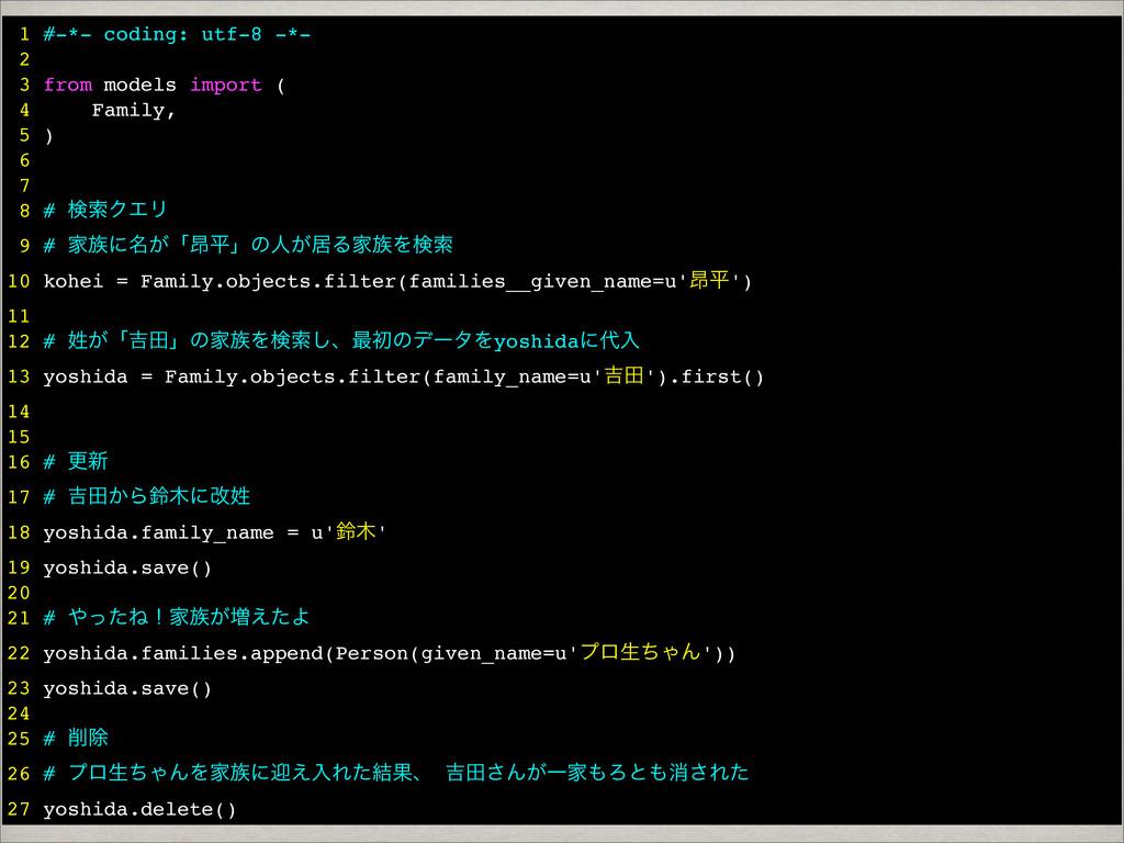 1 #-*- coding: utf-8 -*- 2 3 from models import...