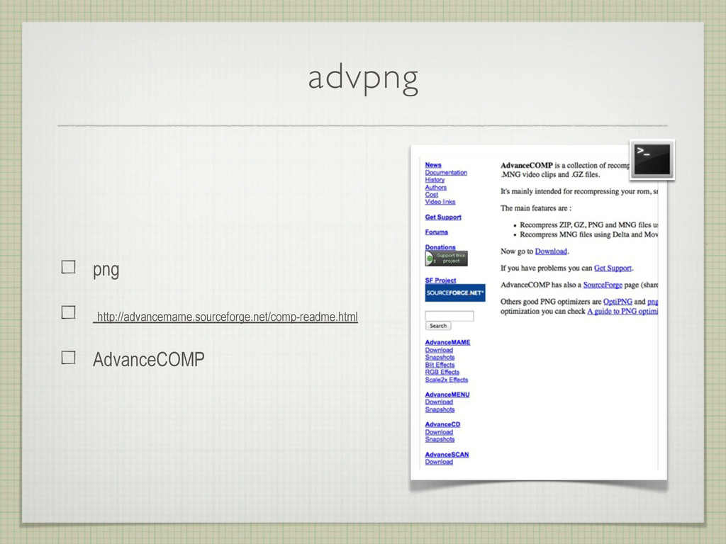 advpng png http://advancemame.sourceforge.net/c...