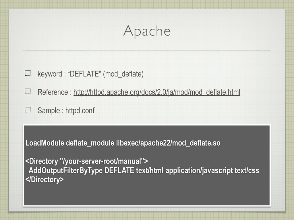 LoadModule deflate_module libexec/apache22/mod_...