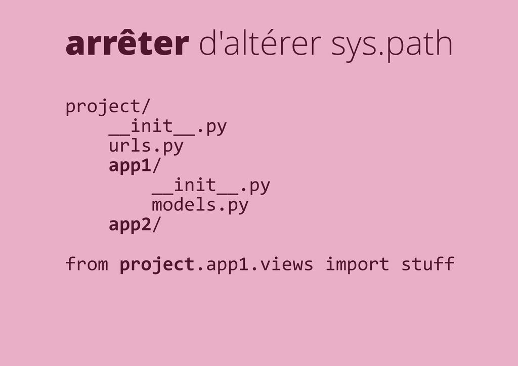 arrêter d'altérer sys.path project/ __init__.py...