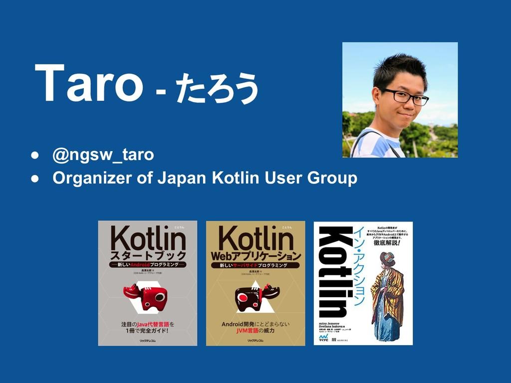 Taro - たろう ● @ngsw_taro ● Organizer of Japan Ko...