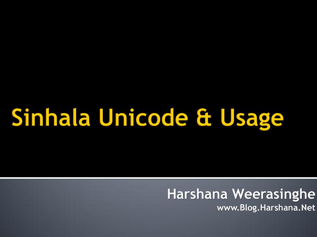 Harshana Weerasinghe www.Blog.Harshana.Net