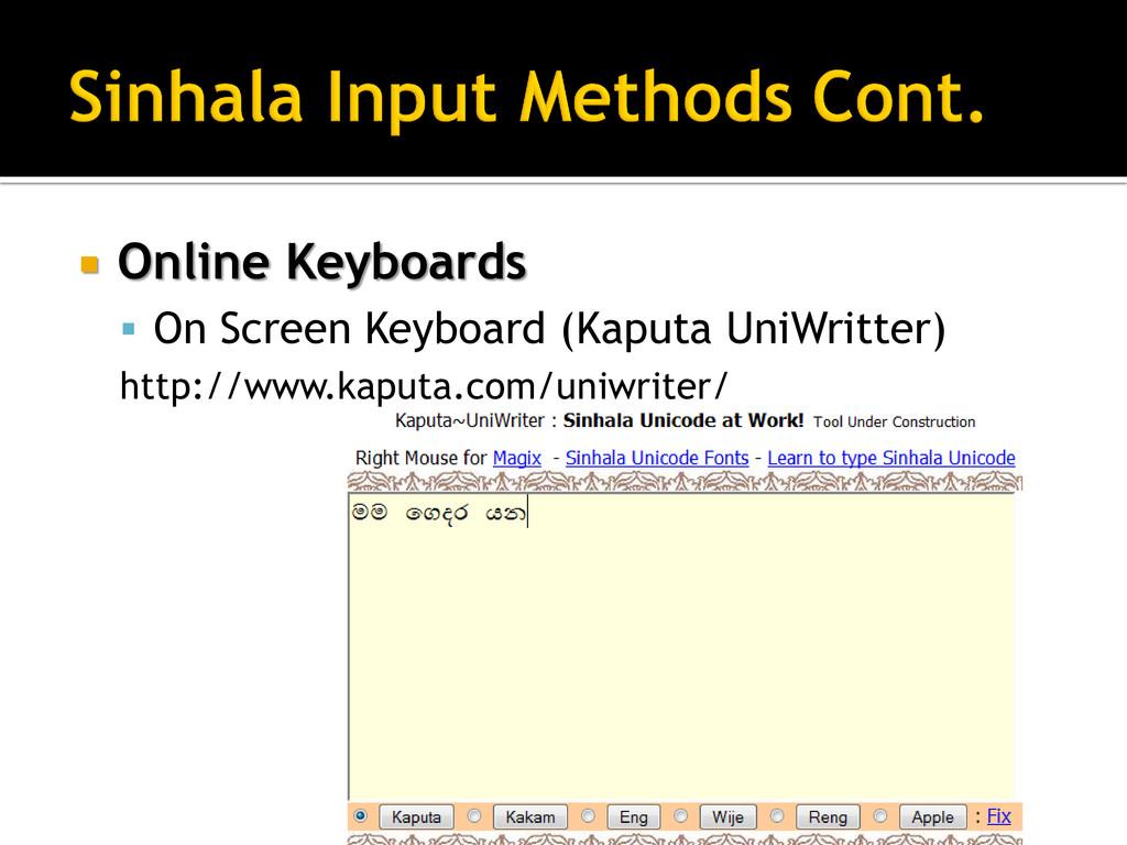  Online Keyboards  On Screen Keyboard (Kaputa...