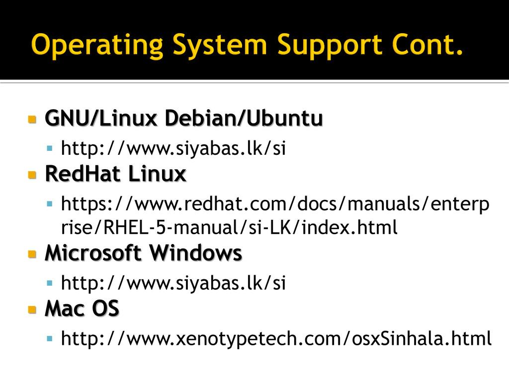  GNU/Linux Debian/Ubuntu  http://www.siyabas....