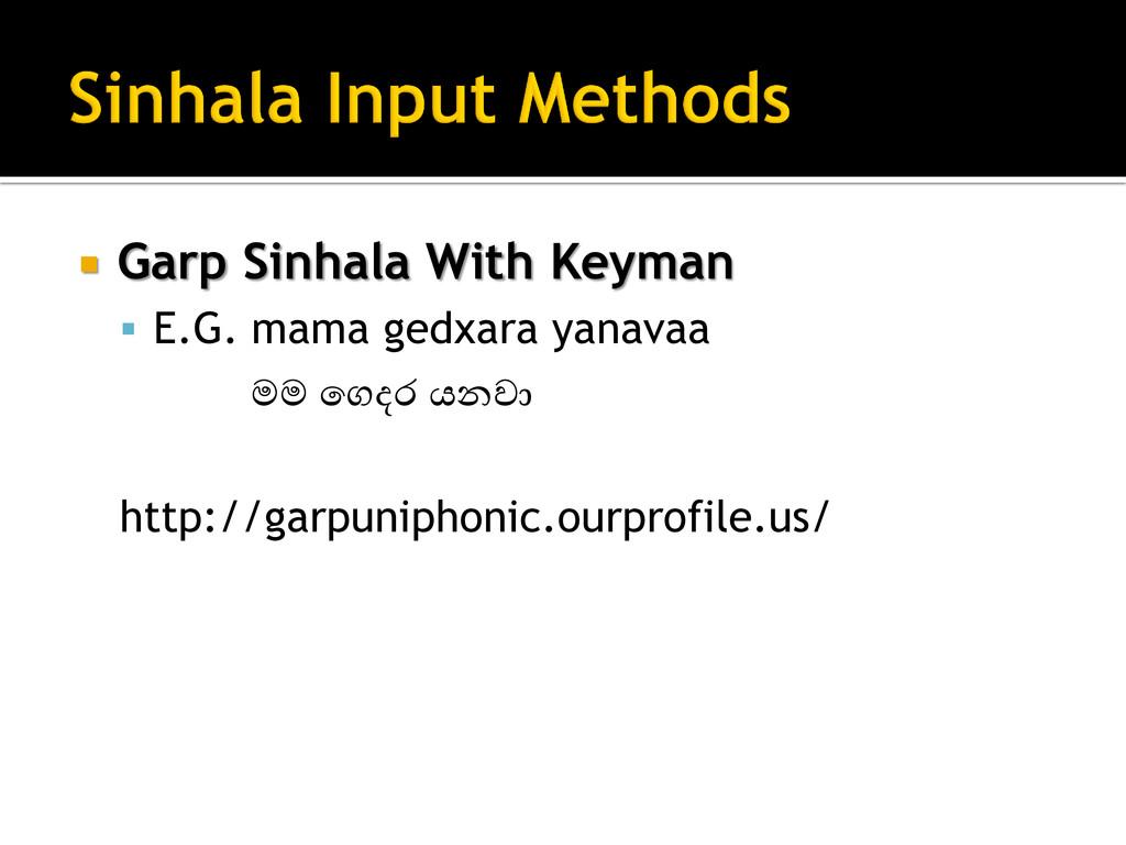  Garp Sinhala With Keyman  E.G. mama gedxara ...