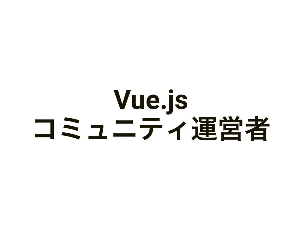 Vue.js ίϛϡχςΟӡӦऀ