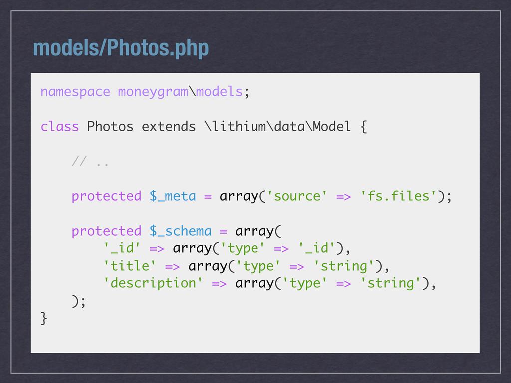 models/Photos.php namespace moneygram\models; c...