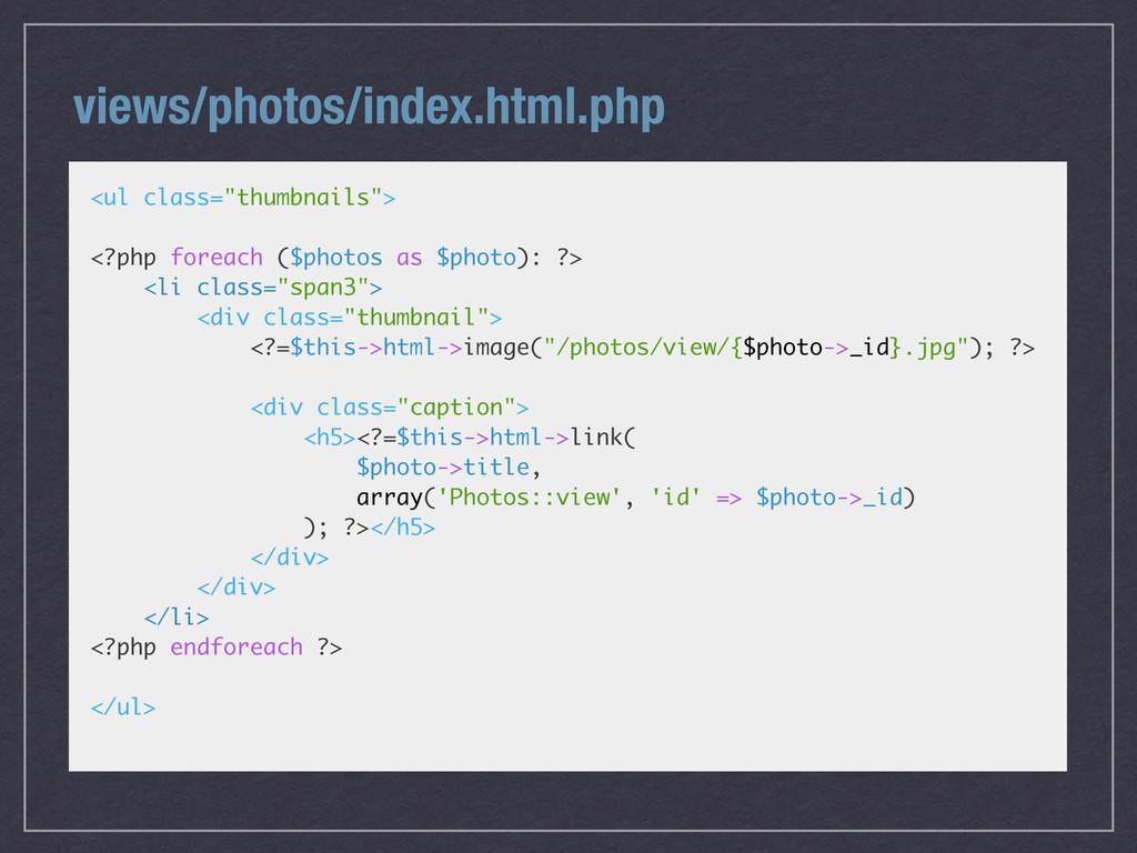 "views/photos/index.html.php <ul class=""thumbnai..."