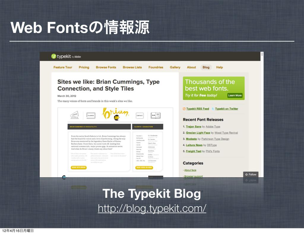 http://blog.typekit.com/ The Typekit Blog Web F...