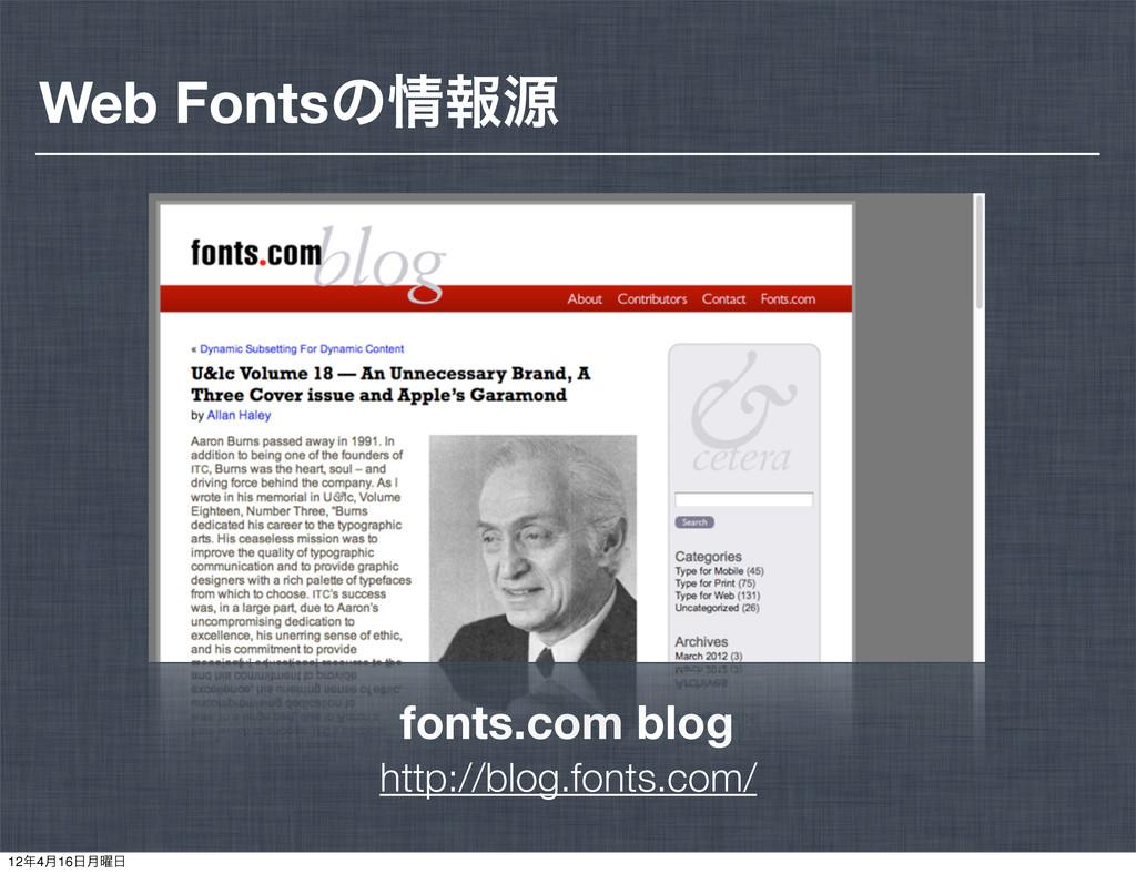 http://blog.fonts.com/ fonts.com blog Web Fonts...