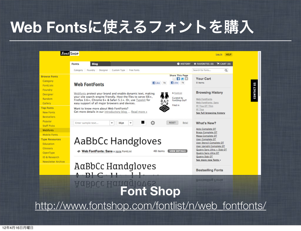http://www.fontshop.com/fontlist/n/web_fontfont...