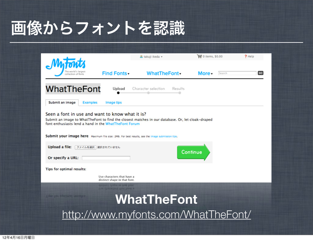 http://www.myfonts.com/WhatTheFont/ WhatTheFont...