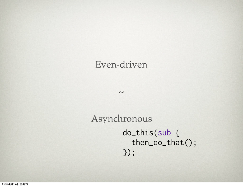 Even-driven ~ Asynchronous do_this(sub { then_d...