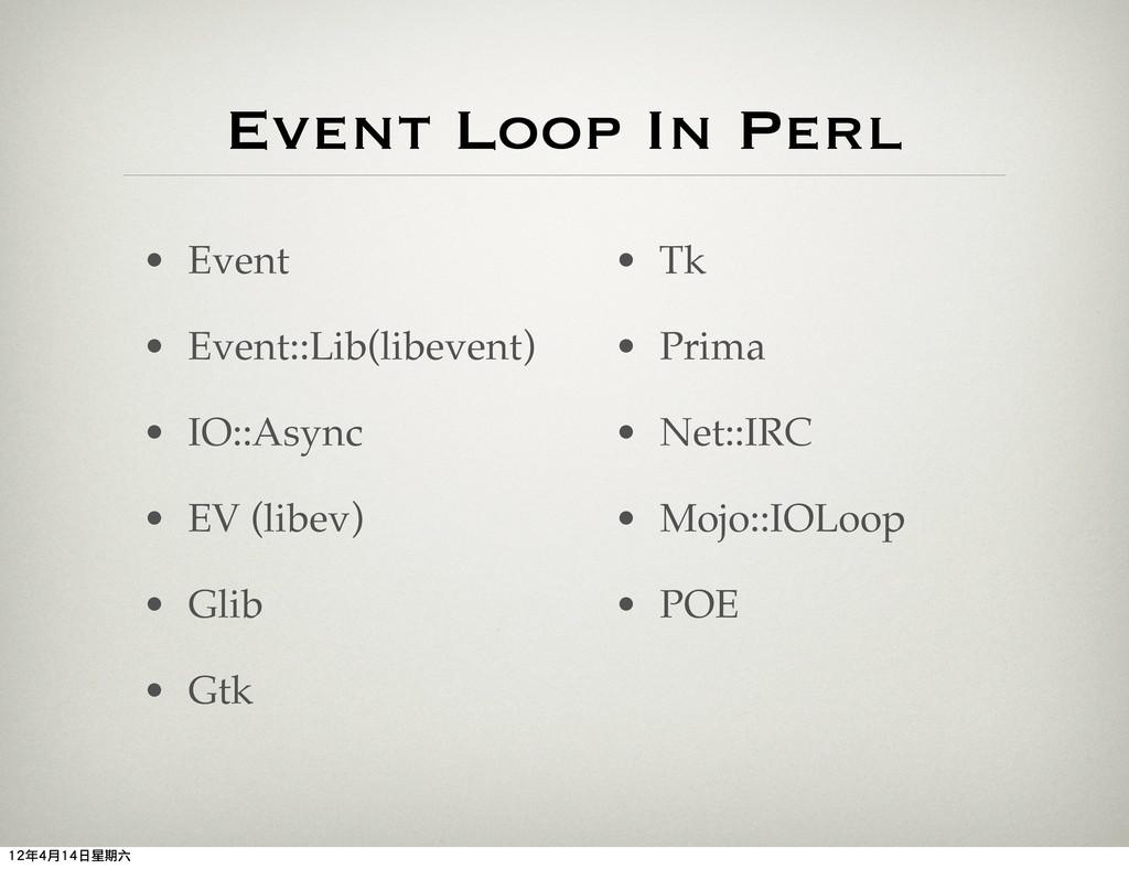 Event Loop In Perl • Event • Event::Lib(libeven...