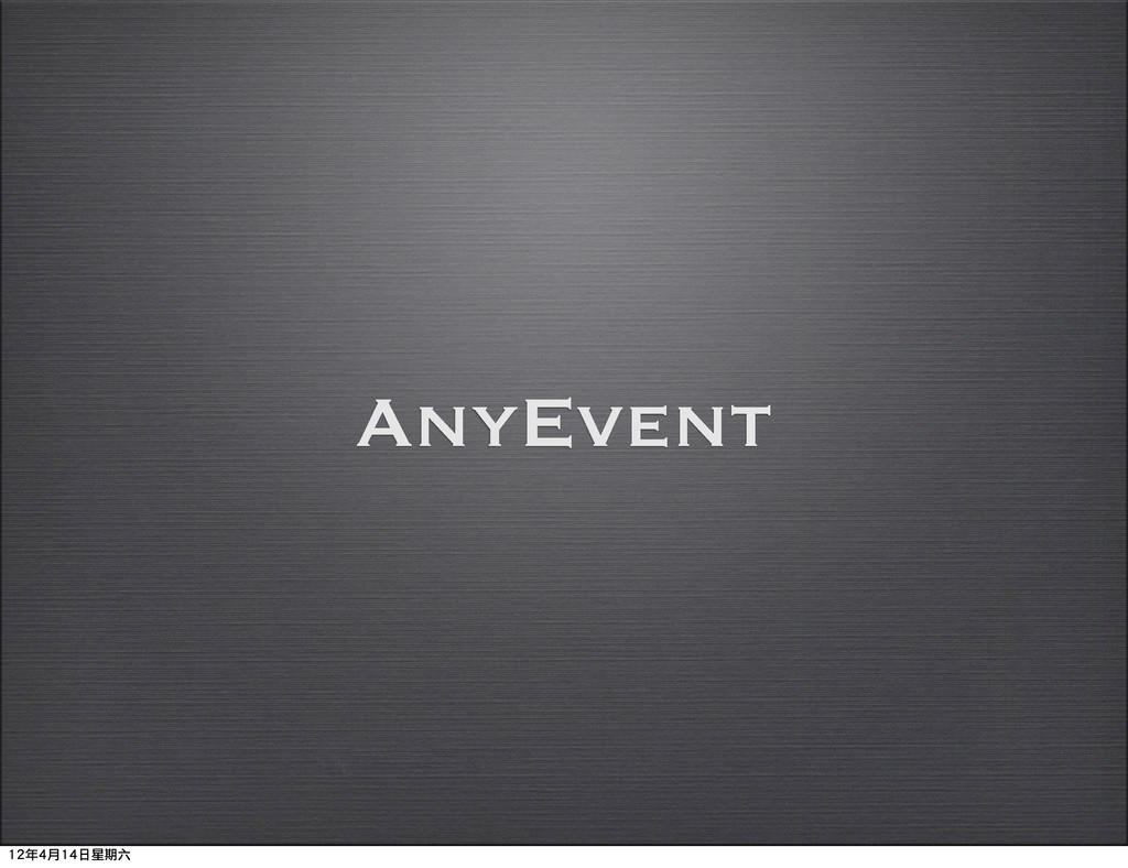 AnyEvent 12年4月14日星期六