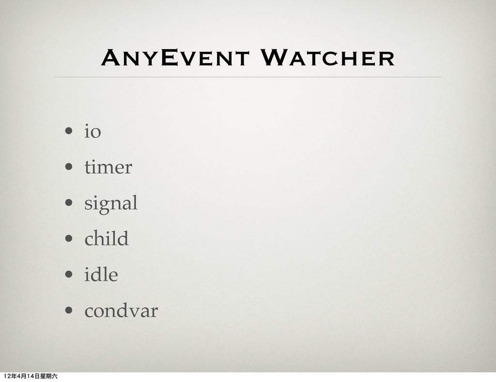 AnyEvent Watcher • io • timer • signal • child ...
