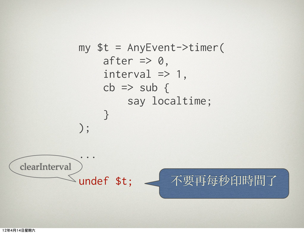 my $t = AnyEvent->timer( after => 0, interval =...