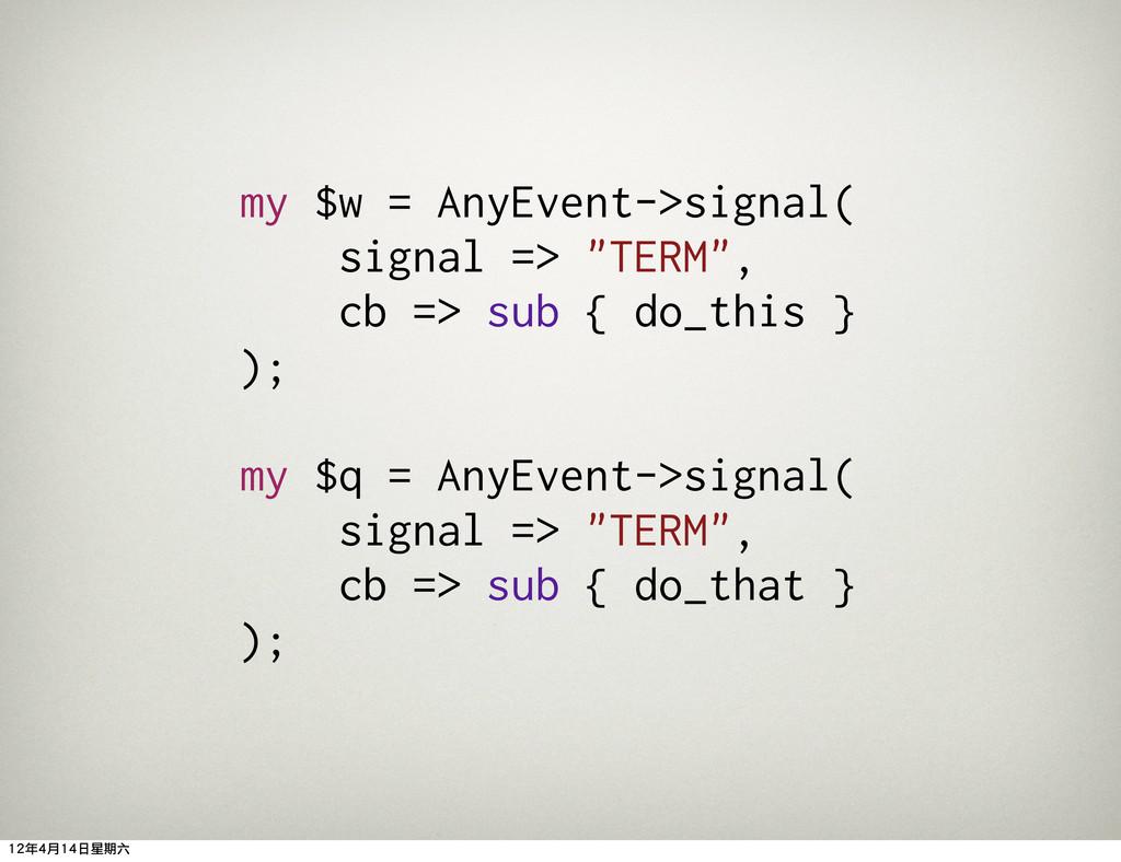 "my $w = AnyEvent->signal( signal => ""TERM"", cb ..."