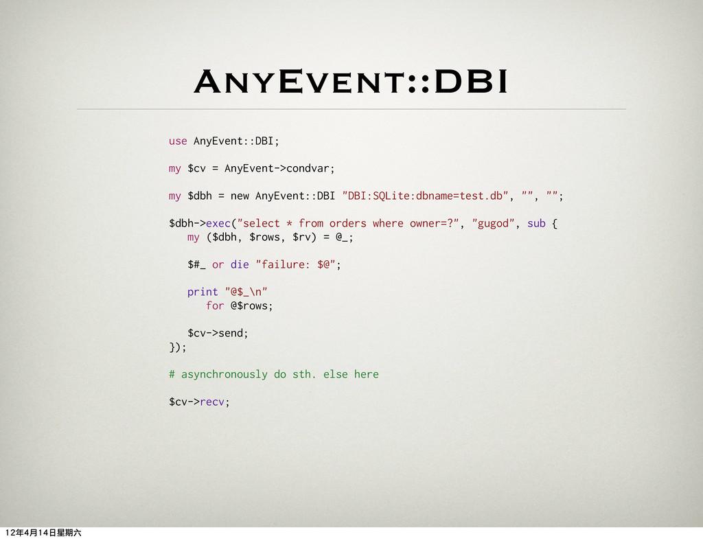 AnyEvent::DBI use AnyEvent::DBI; my $cv = AnyEv...