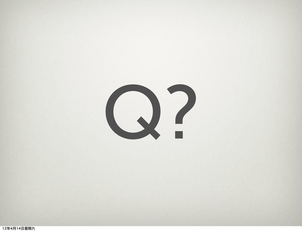 Q? 12年4月14日星期六