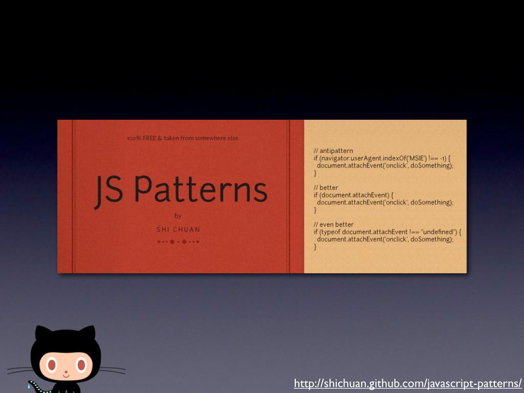 http://shichuan.github.com/javascript-patterns/