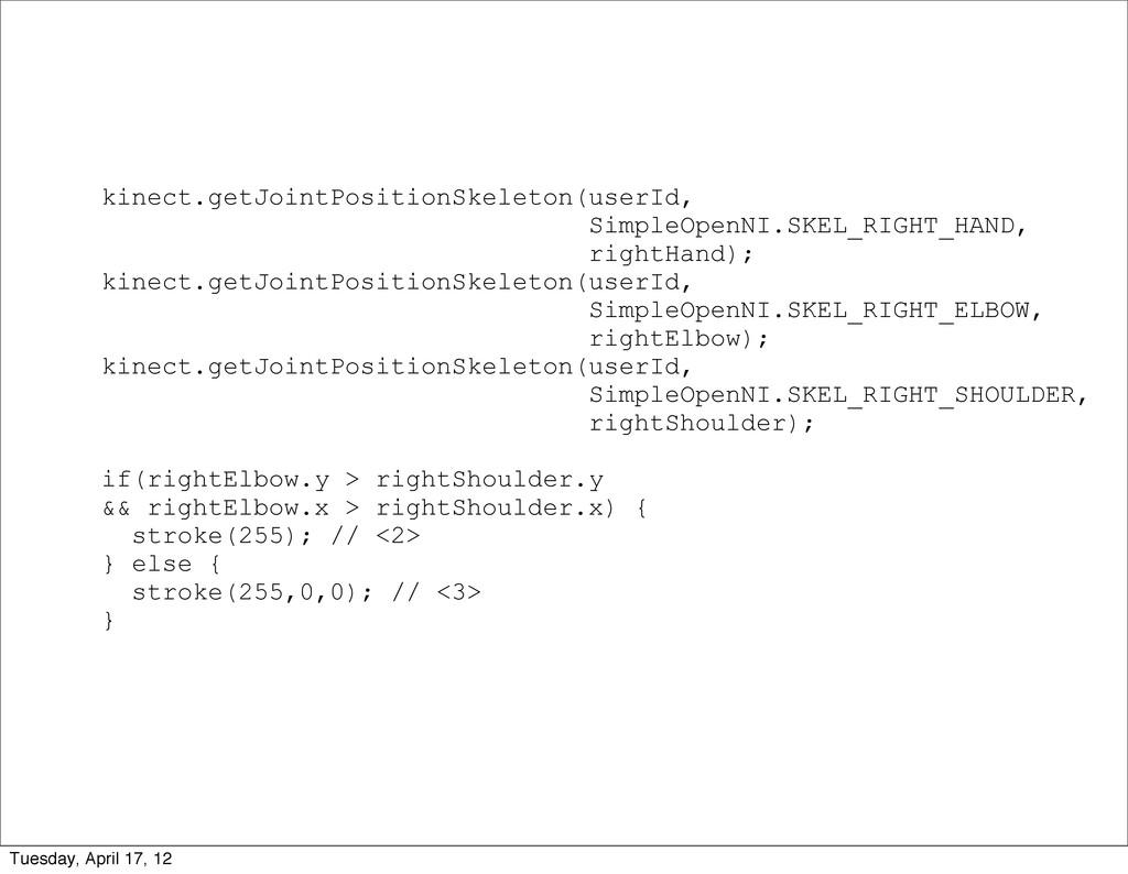 kinect.getJointPositionSkeleton(userId, SimpleO...