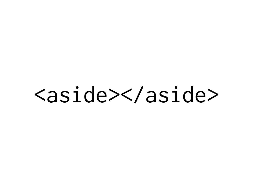<aside></aside>