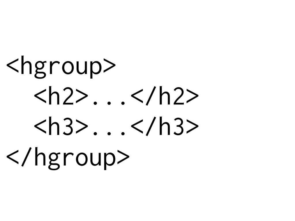<hgroup> <h2>...</h2> <h3>...</h3> </hgroup>